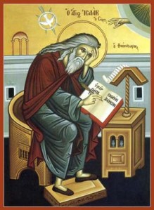 st ephraem the syrian